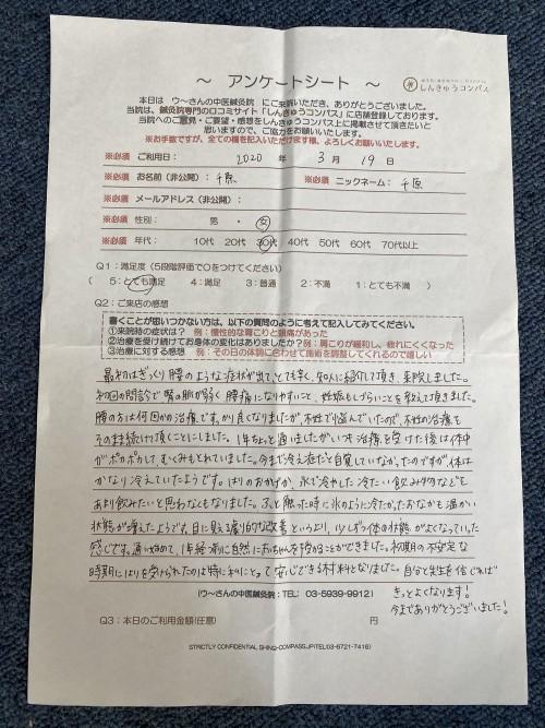 0DCAE1C0-49C6-4428-AA14-96D0E1850D39