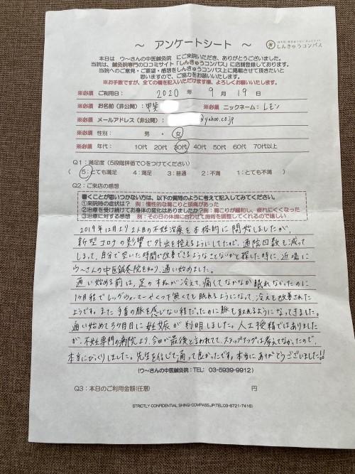 C159457B-3AF2-4697-A7FA-CFD0509104A9